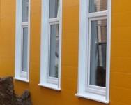 Оконный отлив белое окно стена золото